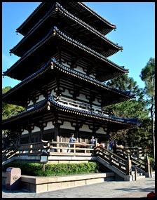 13 - Japan - Pagoda