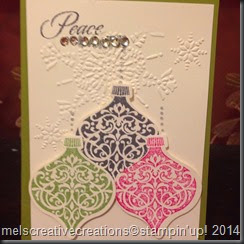 Ornament Keepsake SCSCC#494