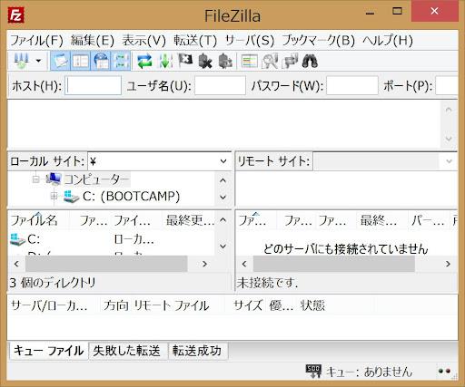 スクリーンショット_112412_123336_PM.jpg