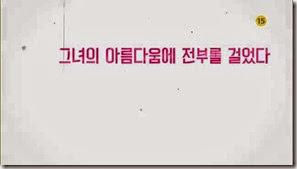 MBC 미스코리아 2차 티저 (MISSKOREA).mp4_000023957