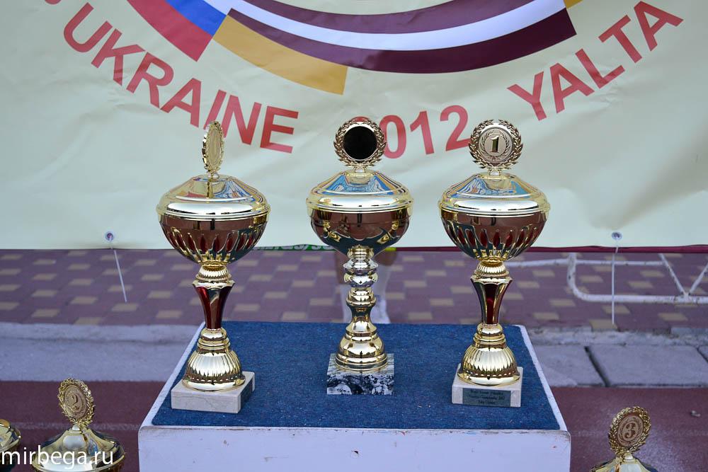 Чемпионат мира по полиатлону - 56