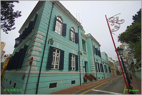 氹仔历史馆
