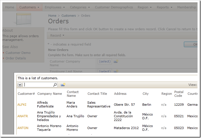 CustomerID lookup window activated when the field value is blank