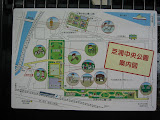Guide to the above-ground park at the Shibaura Water Reclamation Center
