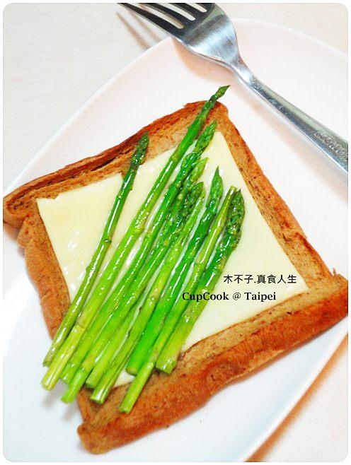 蘆筍起司烤吐司 (6)