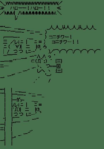 電車 (きんいろモザイク ネタ)