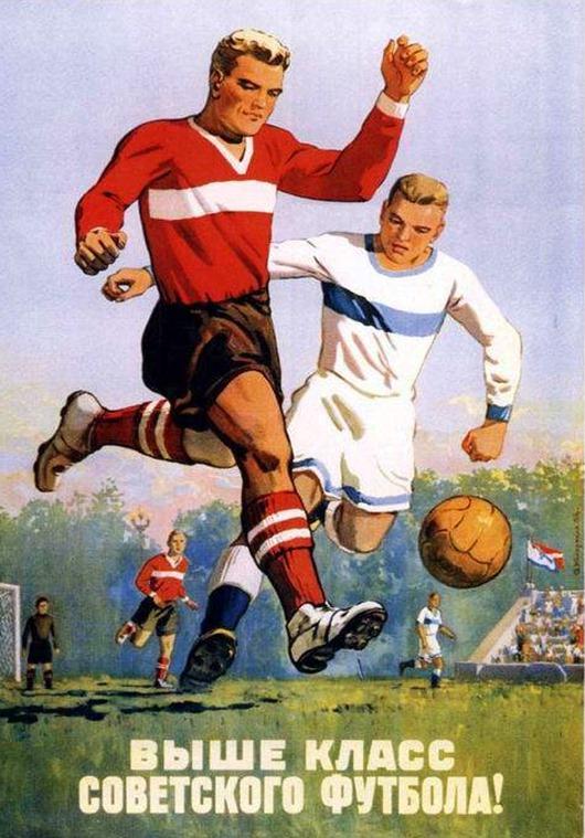 soviet_sport_football