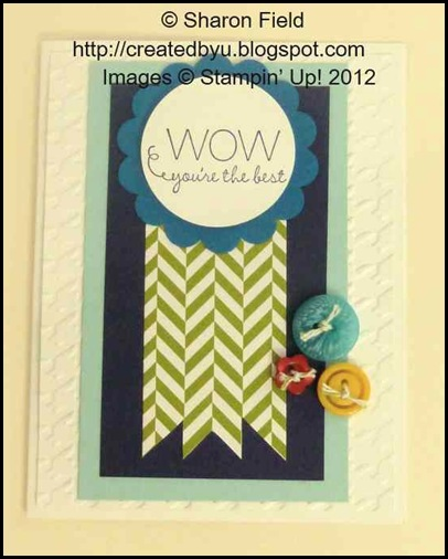 tweed patterned paper with blue ribbon cuts by Sharon Field 040612