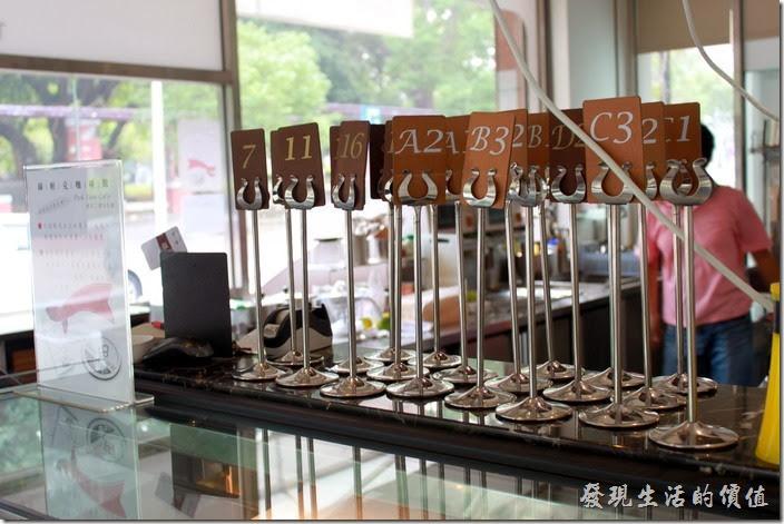 台南-綠帕克咖啡館。櫃台前有許多號碼牌,這個是給點過餐的客人拿回餐桌上放的,用來告訴服務生送餐的桌子,有點像摩斯漢堡的牌子。