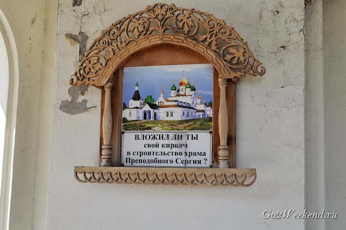 Varnizkiy monastir 6.jpg
