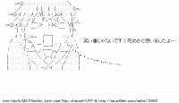 TwitAA 2012-04-22 14:03:21