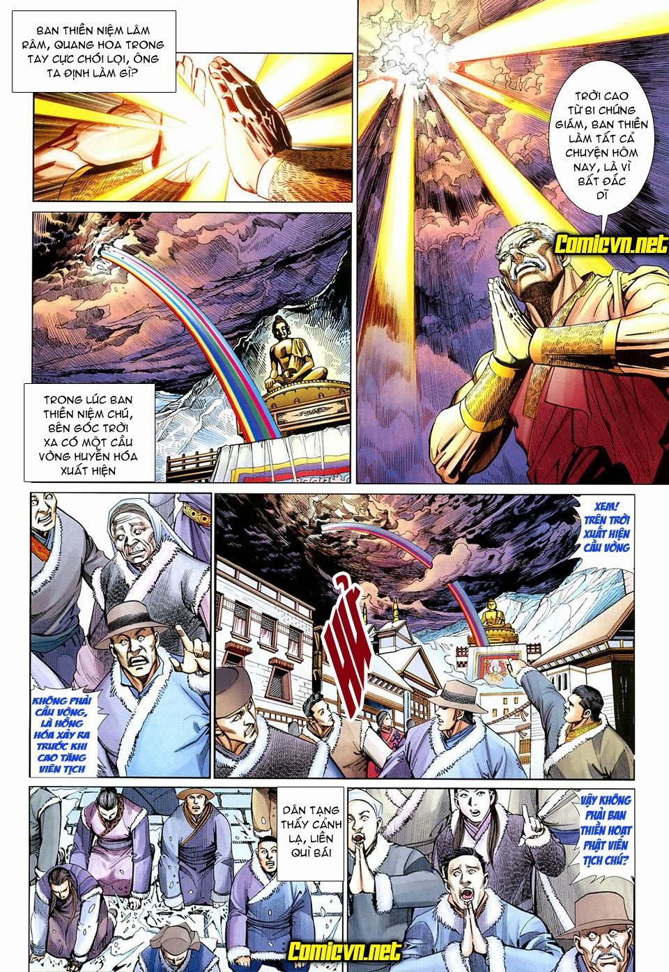 Thiên Hạ Vô Địch Tiểu Kiếm Tiên chap 31 - Trang 17