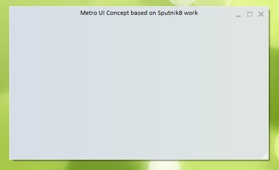 MetroGUIFirstPrototype