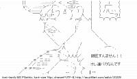 TwitAA 2014-02-07 19:39:44