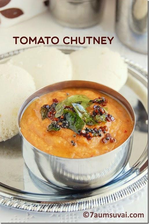 Tomato chutney pic 3