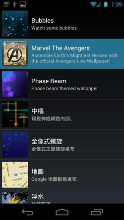 The Avengers Live Wallpaper-07