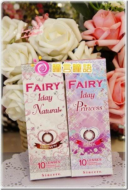 Sugar小呆分享---(1-Day)-Fairy-Natural-Brown1