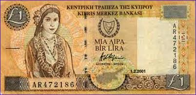 λιρα κυπρου1