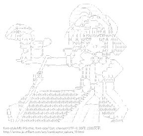 [AA]木之本桜 & ケルベロス 傘 (カードキャプターさくら)