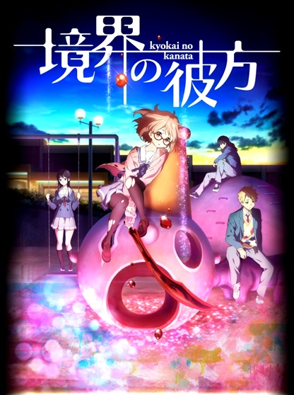 Poster oficial do Anime de Kyōkai no Kanata