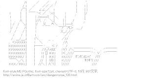 [AA]霧切響子 (ダンガンロンパ)