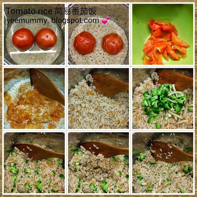 Quick & Easy Tomato Rice 简易番茄饭
