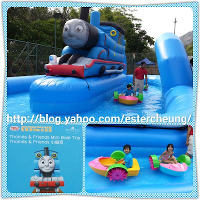 與 Thomas 開心迎暑假 ♡ 智趣滿 Fun ♡ 黄金海岸酒店