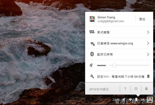 Screenshot 2013-03-15 at 22.30.30