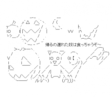 LINE Sticker size W370×H320