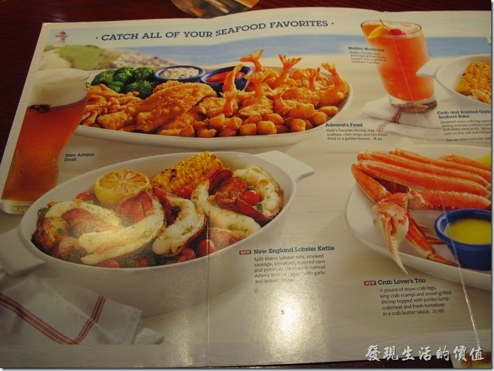 Louisville的RED Lobster的菜單,其他的菜色請參考其官網。