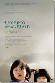 Treeless Mountain