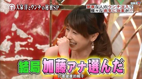 ホンマでっか TV 大泉洋與便便.mp4_20130825_002246.673