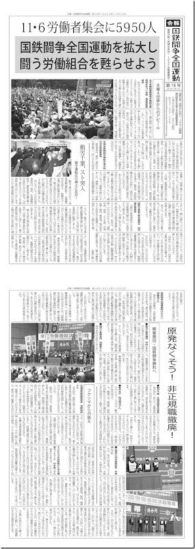 news_18