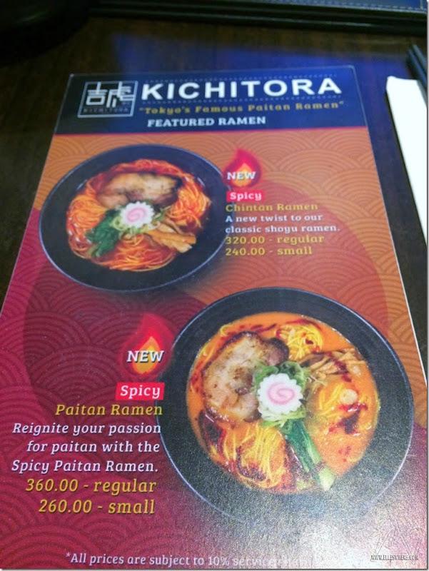 2014-03-28 Kitchitora 002