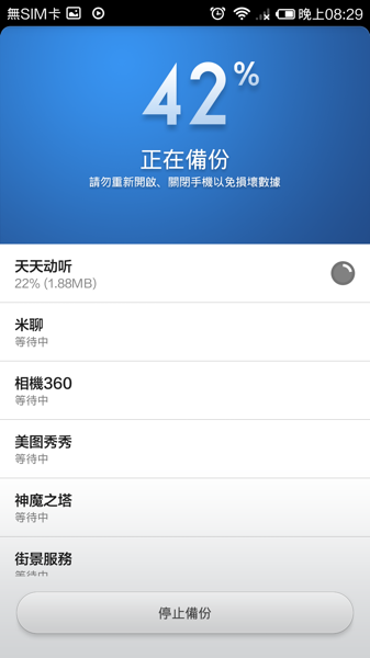 Screenshot 2014 03 07 20 29 00