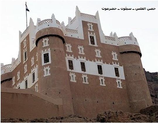 حصن الفلس بمدينة الحصون ـ سيئون2