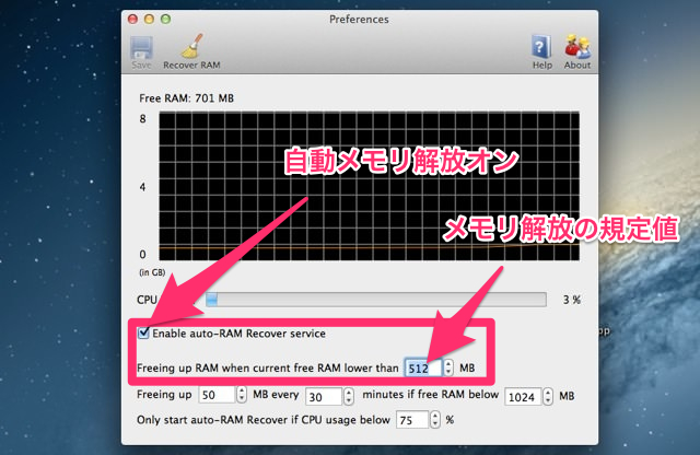 FreeRAM Boosterの使い方2