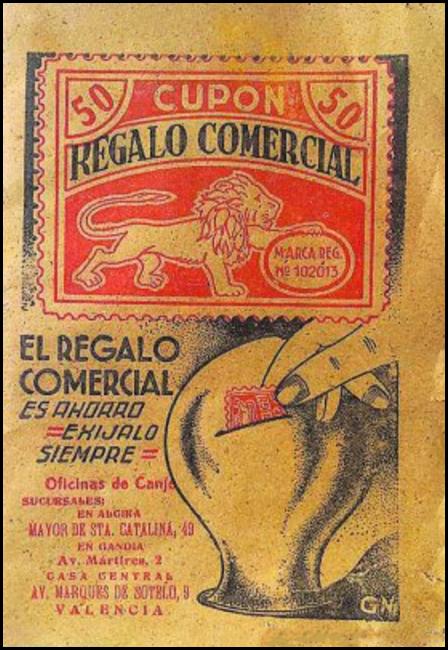 cupor regalo comercial años 50
