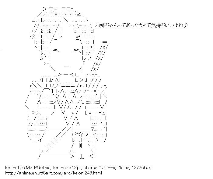 [AA]Hirasawa Ui Ninja (Keion!)