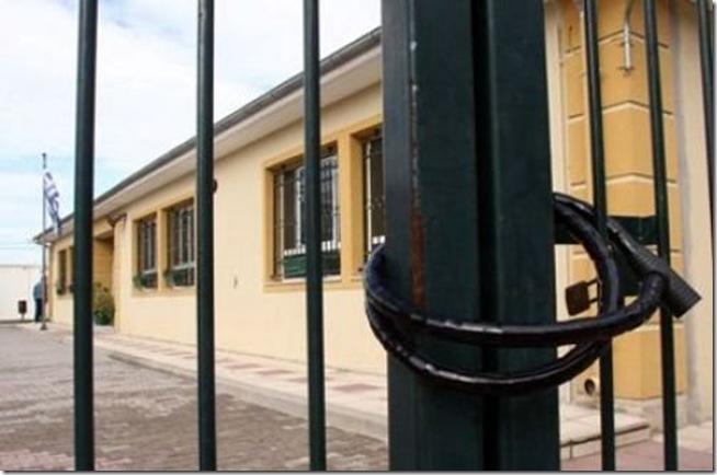 ΠΑΜΕ εκπαιδευτικών: Κλείνουν τα ειδικά σχολεία, διαλύουν την Ειδική Αγωγή