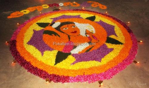 onam pookalam designs gallery00_DSC_8808