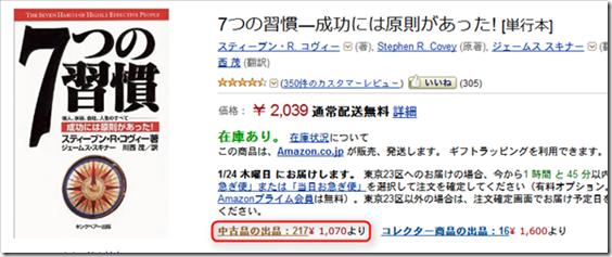 2013-01-24_11h14_58