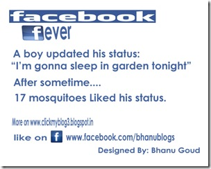 facebook fever clickmyblog3.blogspot copy