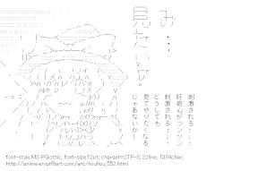 [AA]Kirisame Marisa (Touhou)