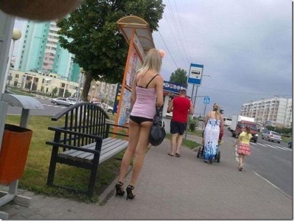 Nova moda do verão das garotas russas
