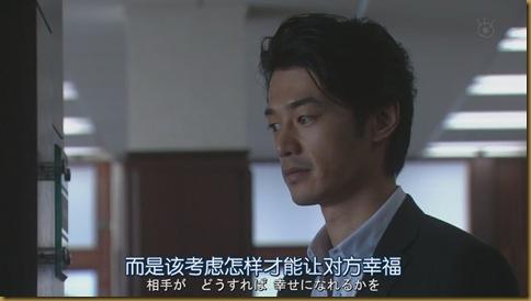 人人-全開Girl-11end[21-42-06]