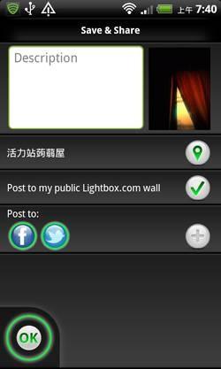 lightbox-04