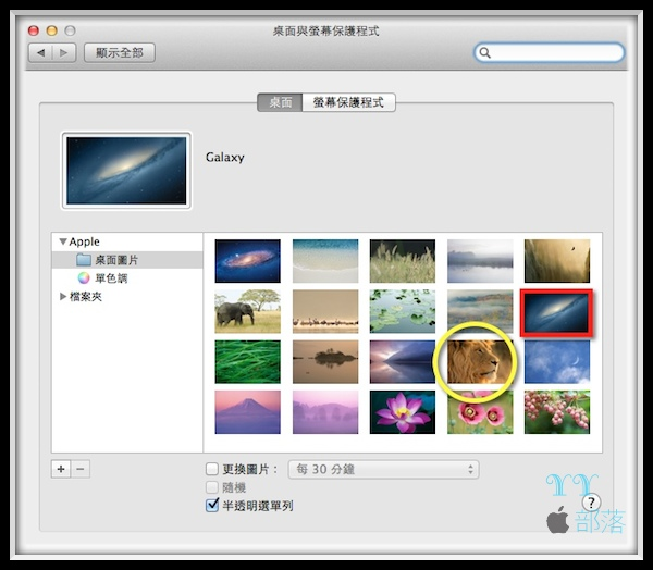 Mountainlion 2