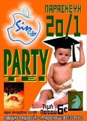 Πάρτυ του Τ.Ε.Ι. σήμερα στο Sin City (20-1-2012)