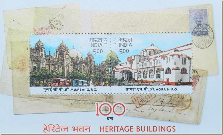 Mumbai Agra GPO